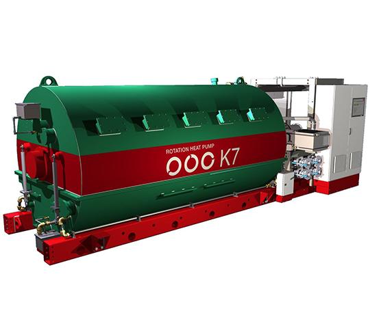 Rotation Heat Pump K7 Rendering